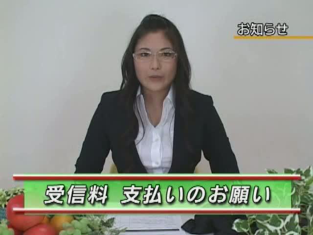 Японку трахают в прямом эфире