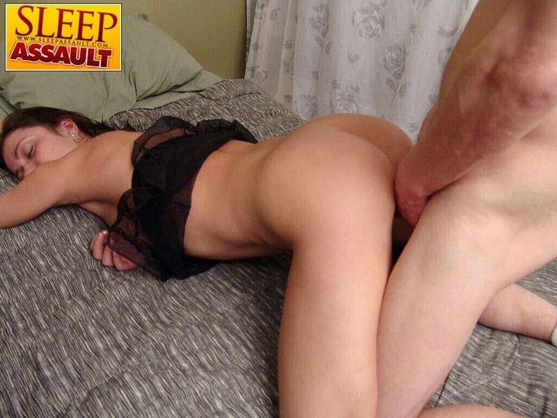 Порно со спящими фото онлайн бесплатно
