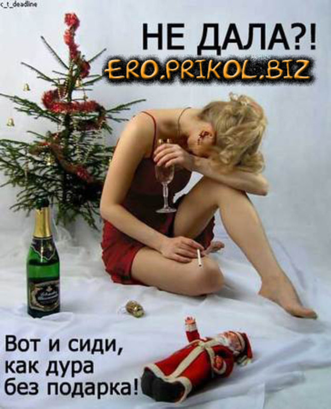 Новый год свежие рассказы на ебли