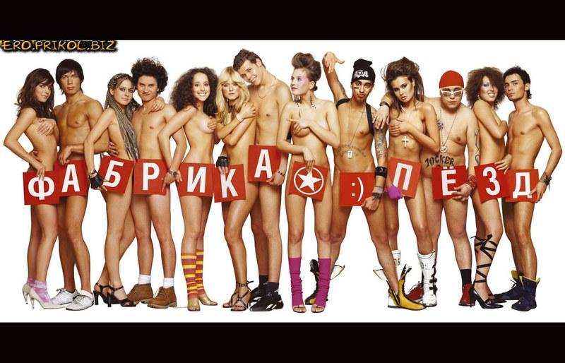 klassnoe-gruppovoe-staroe-retro-porno
