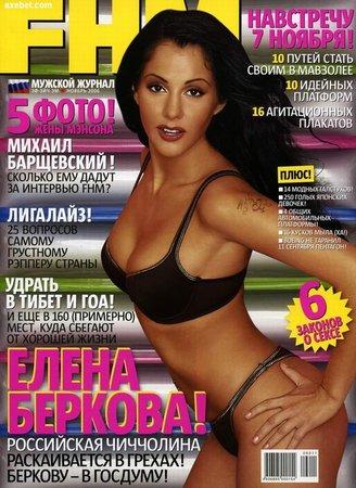 разделяю смотреть узбекские новые порно вот это