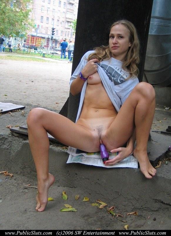 студентки улице мастурбирующие на